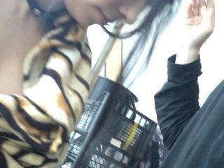 Webcam Belle - kreetmeats asian brunette cam girl shows her pussy on camera