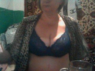 Webcam Belle - gerda51 eastern webcam girl enjoying his big tits